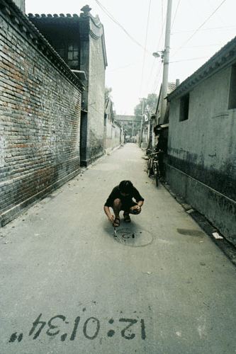 Writing Time with Water, 1995 by Song Dong_2